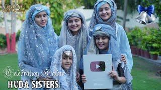 Bajay Bell Icon   Celebration Kalam   Huda Sisters  100k Special   Huda Sisters Official