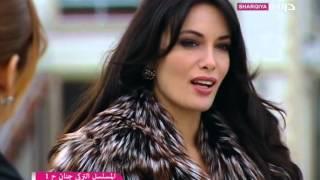 #x202b;المسلسل التركي جنان . الحلقة 1#x202c;lrm;