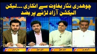Aiteraz Hai 22nd June 2018-Hamid Mir says Zaeem Qadri has sacrificed a lot for PML-N