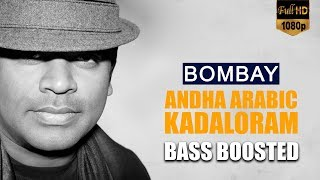 Andha Arabic Kadaloram - Bombay | Bass Boosted Song 🎧
