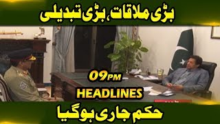 Big Move In Pakistan | Headlines 09 PM | 21 November 2019 | Neo News