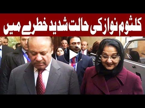 BREAKING - Kulsoom Nawaz diagnosed with throat cancer