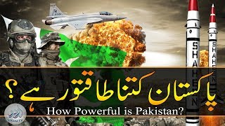 How Powerful is Pakistan?Pakistan Kitna Taqatwar Hy|Most Power full and Ally of USA in Afghanistan