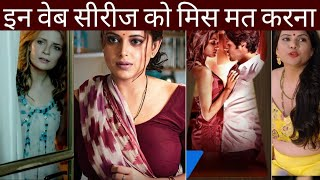 Top 5 New 💋ULLU Double meaning🍑 Web Series on 2021||Indian New Hindi Web Series🔥 ULLU New Web Series