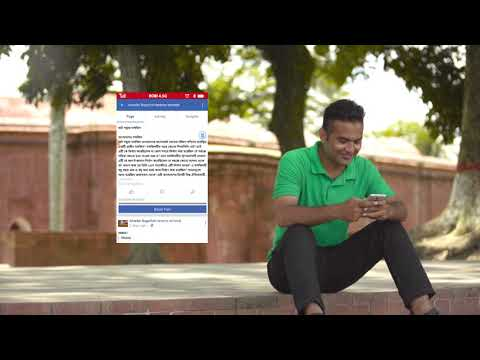 Robi 4.5G | Story From Bagerhat
