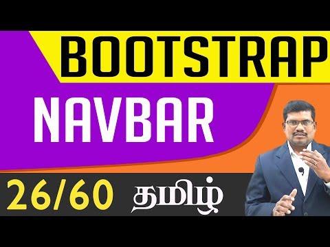 #26 NavBar || Bootstrap In Tamil (In Tamil)