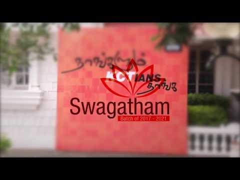 SWAGATHAM-2017