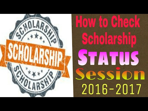 How to Check Ur Scholarship Status || Session 2016-17 ||