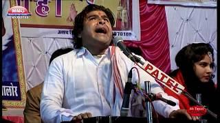 ऊँचो देवल देवी रे || Ucho Deval Deviri || Bhanwar Gayana || Brahmani Mata Jalore Live