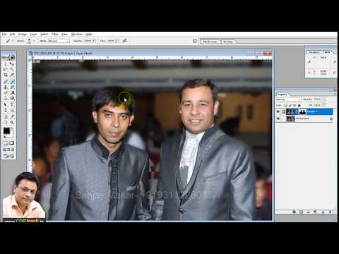 Learn Photoshop in hindi- Background Blur in 2 minutre