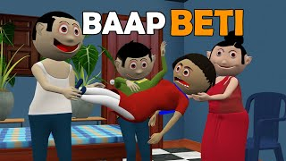BAAP BETI | CS Bisht Vines | Desi Comedy Video | School Classroom Jokes