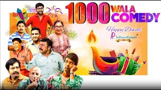 Download 2017 Latest Tamil Movie Comedy Scenes | Diwali Special Comedy Scenes | Santhanam | Vivek | Soori Video