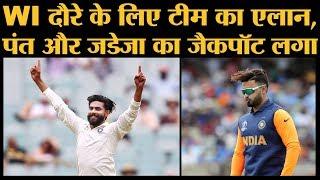 West Indies में Team India ODI, T-20 और Tests मैच खेलेगी | The Lallantop