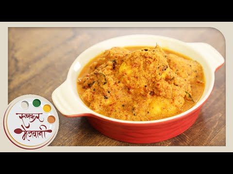 Mango Sasav (Goan Style) | Quick Vegetarian Main Course | Recipe by Archana in Marathi