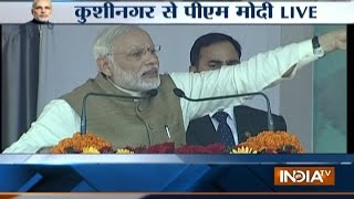10 News in 10 Minutes   27th November, 2016 - India TV