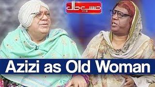 Hasb e Haal 12 August 2018 - Azizi as Old Women - حسب حال - Dunya News