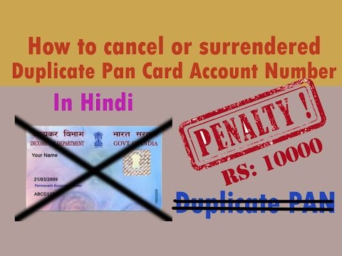 (In HINDI) How to cancel or surrendered duplicate pan card account