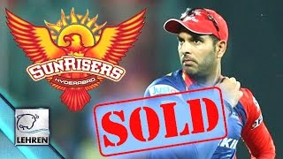 IPL Auction 2016 | Yuvraj Singh Sold To Sunrisers Hyderabad For 7 Crores | Lehren News