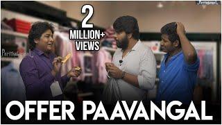 Offer Paavangal  | Gopi Sudhakar | Parithabangal