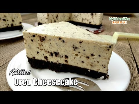 No-Bake/Chilled Oreo Cheesecake | MyKitchen101en