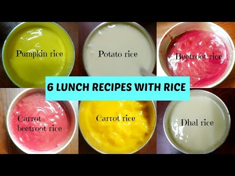 6 Lunch recipes for babies | how to make baby food with rice | Lunch ideas for baby