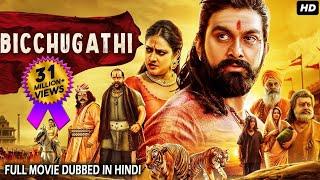 BICCHUGATHI (2021) NEW RELEASED Full Hindi Dubbed Movie   Rajavardhan, Hariprriya   South Movie 2021