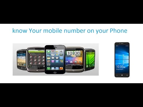KNOW YOUR MOBILE NUMBER IN YOUR OWN PHONE