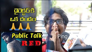 RED Movie Public Review   Red Movie Public Talk   Red Movie Rating   Ram Pothineni RED Public Talk