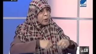 #x202b;الدكتورة حنان الفتلاوي وظافر العاني  في برنامج (الآن) 2/2#x202c;lrm;