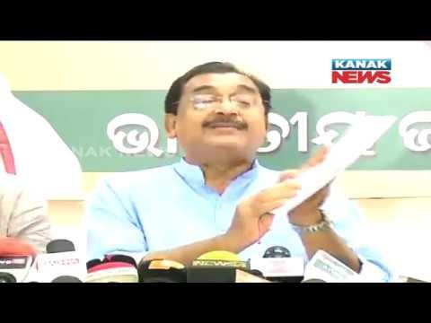 Odisha BJP Brings Allegation of Changing Voter List Against BJD