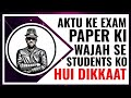 AKTU EXAM PAPER PRINTING   SMALL FONT   STUDENTS COMPLAINT   Problem faced by Students   Digital TK