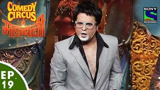 Comedy Circus Ke Mahabali - Episode 19 - Laughter Special
