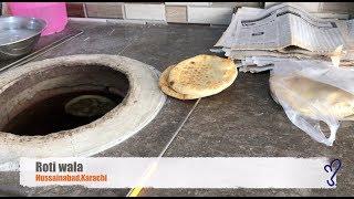 Tandoori Roti   street food of karachi, pakistan 🇵🇰