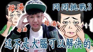 Tsum Tsum] 自動玩遊戲外掛(自動收愛心送愛心) Robotmon 手機