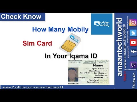 How To || Check! | How Many Mobily? Sim register On your IQAMA-ID in Saudi Arabia | Urdu || Hindi