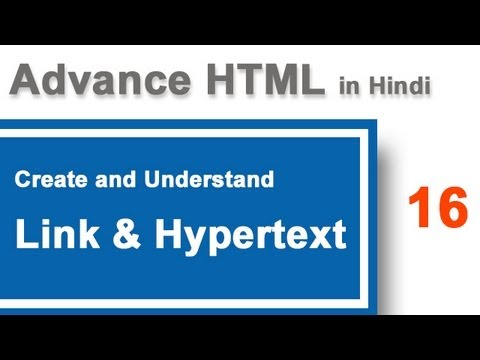 Create link to another page or media using anchor tag  in HTML in Hindi