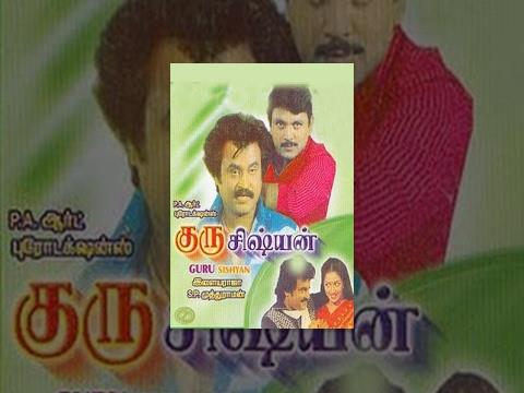 Rajinikanth's Guru Sishyan Tamil Full Movie
