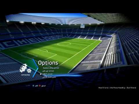 How to change Languages in PES 2013