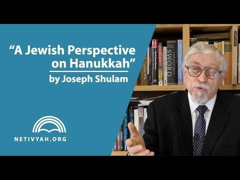 A Jewish Perspective on Hanukkah