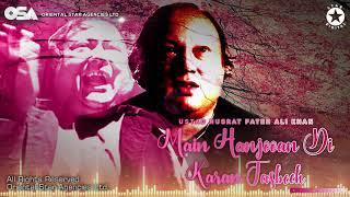 Main Hanjooan Di Karan Tasbeeh | Nusrat Fateh Ali Khan | complete full version | OSA Worldwide