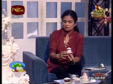 Nugasevana - Rupavahini TV Program