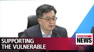 Ruling party, government discuss measures to support for people in low-income bracket