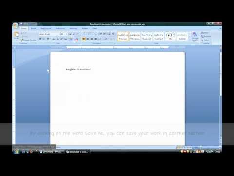 Microsoft Word 2007 Tutorial Part 1 EC-SIFE w/ Subtitles for Kids!