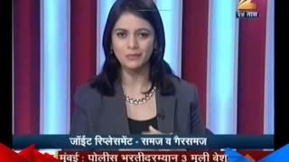Hitguj Discussion With Dr Raghav Barve On Joint Replacement Samaj Ani Gairsamaj