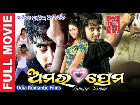 Xxx Mp4 Amar Prema Romatic Odia Flim Ridhima Ranjit Sabitree Music 3gp Sex