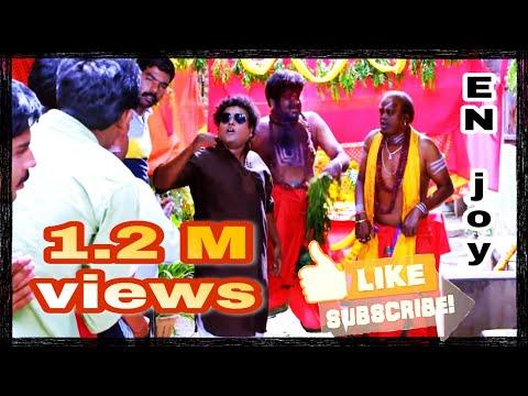 new sadhukokila mimicri gopi cigarette film comedy scene about fake swamji