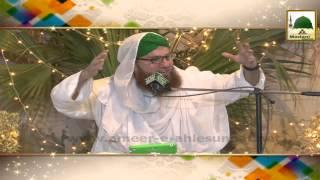 Short Bayan - Zikr ul Allah Ke Fazail - Abdul Habib Attari Madani Guldasta 651