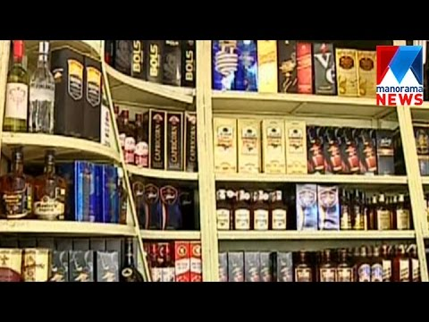 Puducherry government to extend licenses of liquor shops in Mahe  | Manorama News