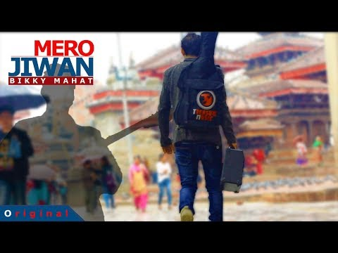 MERO JIWAN - Official Music Video - Bikky Mahat | Colleges Nepal