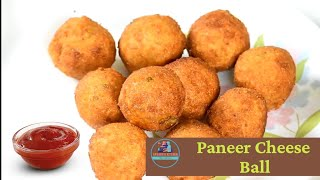 Cheese balls | Cheese ball recipe in hindi | Cheese balls|cheese balls in hindi|cheese balls at home